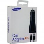 Samsungi Adaptive Fast Chargerl micro-USB kiire autolaadija 2A